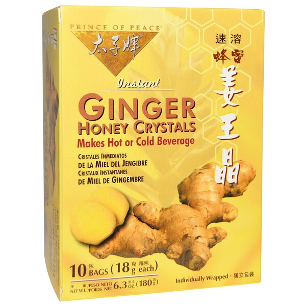 Instant Ginger Honey Crystals, 10 Bags, (18 g) Each