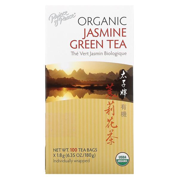 Organic, Jasmine Green Tea, 100 Tea Bags, 1.8 g Each