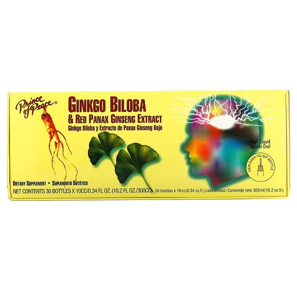 ギンクゴ・ビロバ & 赤チョウセンニンジンエキス,  30 本, 各 0.34 液量オンスl