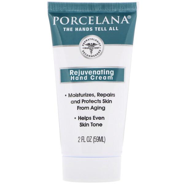 Porcelana, Rejuvenating Hand Cream, 2 fl oz (59 ml) (Discontinued Item)