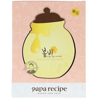 Papa Recipe, مجموعة أقنعة العسل Rose Gold من Bombee، 5 قناع، 25 مل لكل قناع