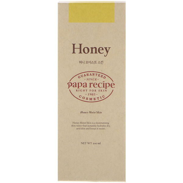 Papa Recipe, Honey Moist Skin, 200 ml