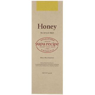 Papa Recipe, مستحلب العسل المرطب، 150 مل
