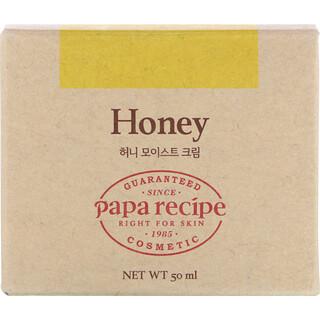 Papa Recipe, كريم العسل المرطب، 50 مل