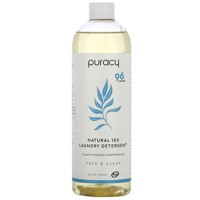 Купить Puracy Natural 10X Laundry Detergent, Free & Clear, 24 fl oz (710 ml)