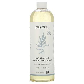Puracy, Natural 10X Laundry Detergent, Free Linen, 24 fl oz (710 ml)