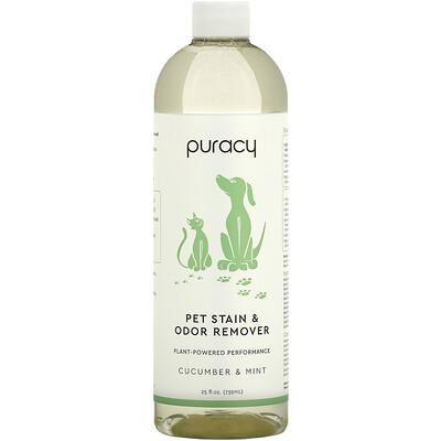 Puracy Pet Stain & Odor Remover, Cucumber & Mint, 25 fl oz (739 ml)