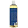 Puracy, Natural Body Wash, Citrus & Sea Salt, 16 fl oz (473 ml)