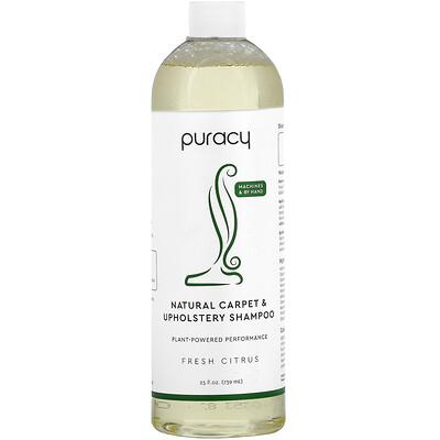 Puracy Natural Carpet & Upholstery Shampoo, Fresh Citrus, 25 fl. oz (739ml)