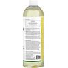 Puracy, Natural Carpet & Upholstery Shampoo, Fresh Citrus, 25 fl oz (739 ml)