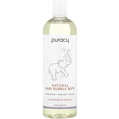 Puracy Natural Baby Bubble Bath, Lavender & Vanilla, 16 fl oz (473 ml)