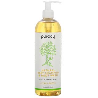 Puracy, 婴幼儿专用二合一天然洗发水沐浴露,柑橘清香,16 液量盎司(473 毫升)