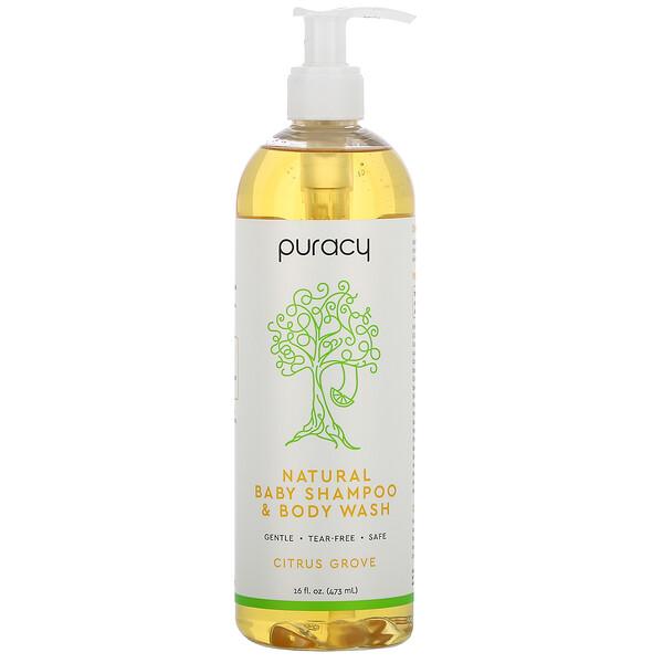 Natural Baby Shampoo & Body Wash, Citrus Grove, 16 fl oz (473 ml)