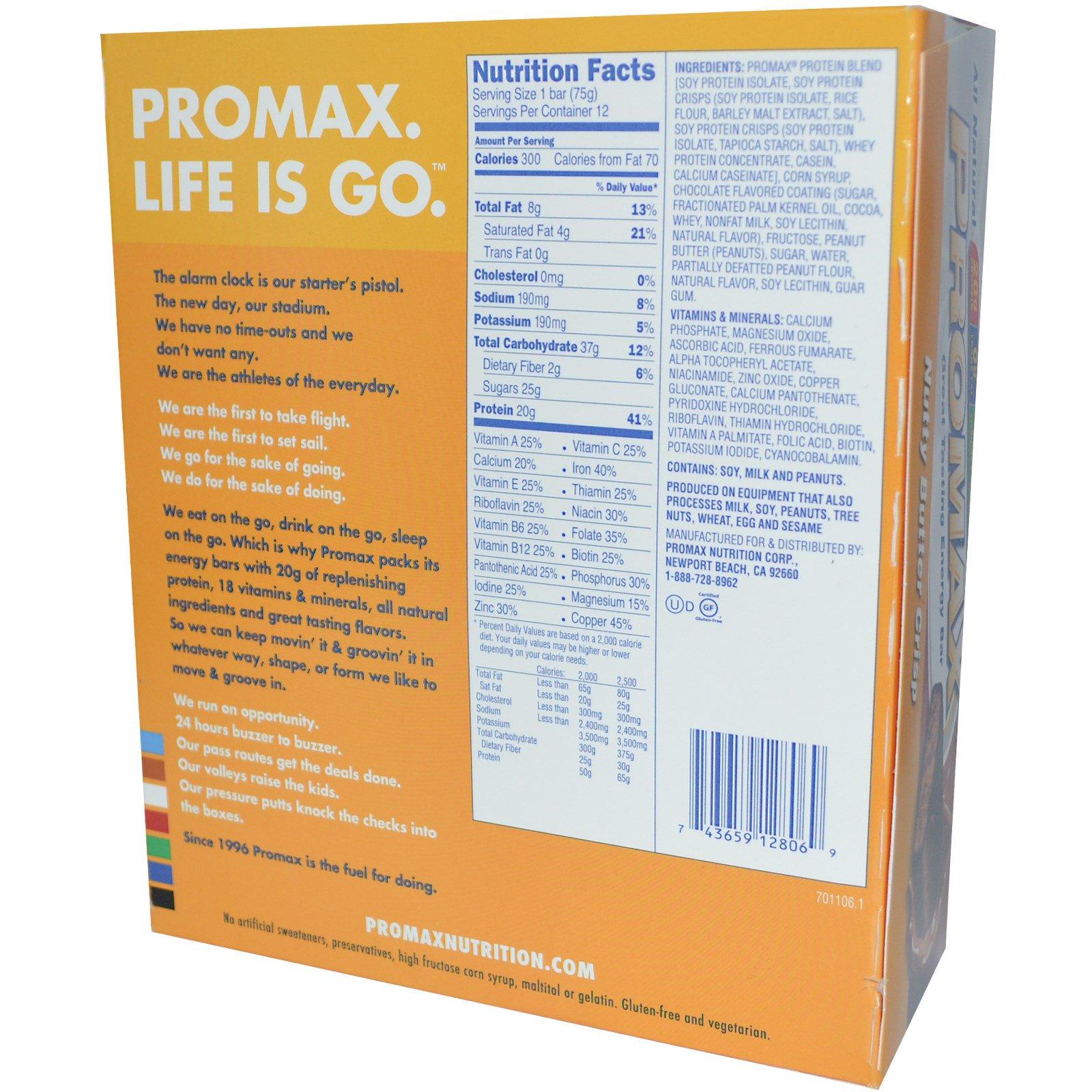 Promax Nutrition, Энергетические батончики с хрустящей корочкой из орехового масла, 12 шт. по  75г каждый