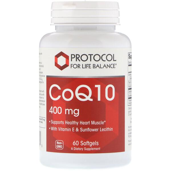 CoQ10، مقدار 400 ملغ، 60 كبسولة هلامية