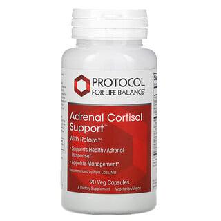 Protocol for Life Balance, Adrenal Cortisol Support 腎上腺皮質醇支持,含 Relora,90 粒素食膠囊