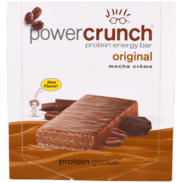 BNRG, 動力蛋白能量脆棒,原裝,摩卡奶油味,12 條,每條 1、4 盎司(40 克)