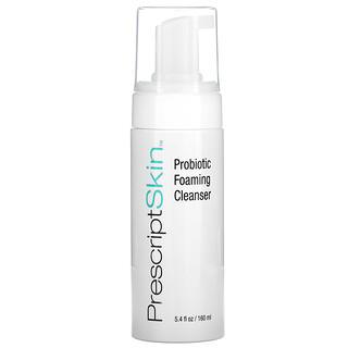 PrescriptSkin, Probiotic Foaming Cleanser, 5.4 fl oz (160 ml)