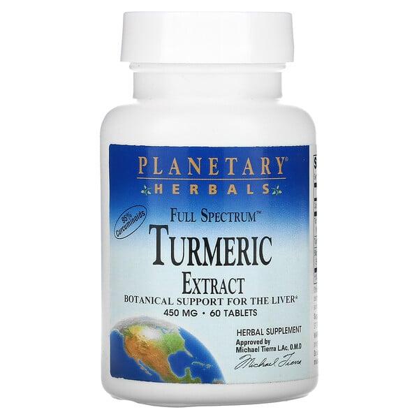 Full Spectrum Turmeric Extract, 450 mg, 60 Tablets