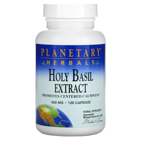 Planetary Herbals, مستخلص الباسيل/نبتة الحبق المقدس، 450 ملغ، 120 كبسولة