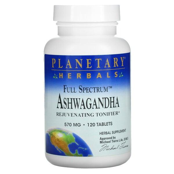 フルスペクトラム アシュワガンダ, 570 mg, 120錠