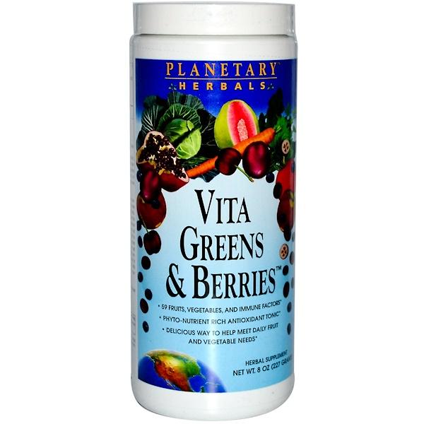 Planetary Herbals, Vita Greens & Berries, 8 oz (227 g) (Discontinued Item)