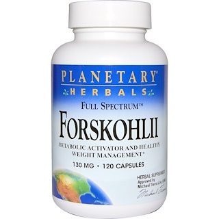 Planetary Herbals, フォルスコリ, フルスペクトラム™, 130 mg, 120 カプセル