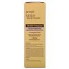 Petitfee, Gold Neck Cream, 50 g