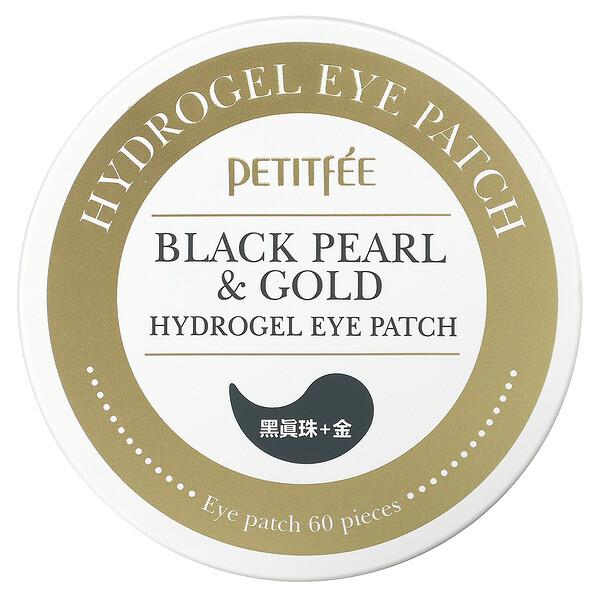 黑珍珠 + 金箔水凝胶眼膜,60 片