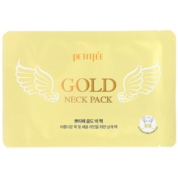 Gold Neck Pack, 5 Sheets, 10 g Each