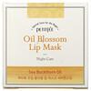 Petitfee, Oil Blossom, маска для губ, масло облепихи, 15г