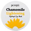 Petitfee, Kamille, Hydrogel-Augenmaske, 30 Paare