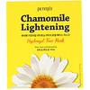 Petitfee, Chamomile Lightening, Hydrogel Face Mask, 5 Pack, 1.12 oz (32 g) Each