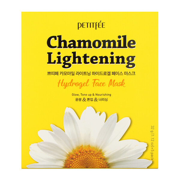Chamomile Lightening, Hydrogel Beauty Face Mask, 5 Sheets, 1.12 oz (32 g) Each