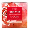 Petitfee, Pink Vita Brightening Eye Mask, 60 Pieces (70 g)