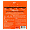 Petitfee, 可可能量水凝膠美容面膜,5 包,1.12 盎司(32 克)
