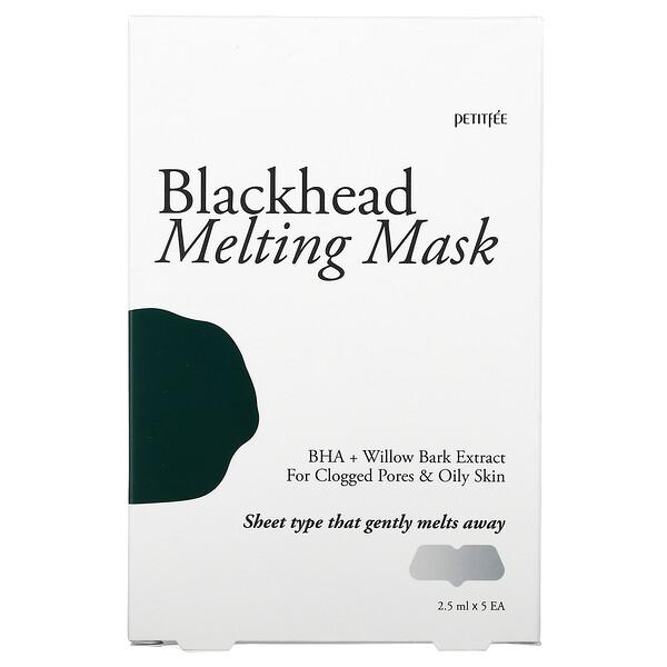 黑頭融化膜,5 片,每片 2.5 毫升