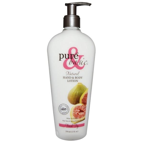 Pure & Basic, Натуральный лосьон для рук и тела, свежий инжир, 12 жидких унций (350 мл) (Discontinued Item)