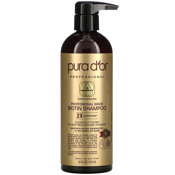 Professional Grade Biotin Shampoo, 16 fl oz (473 ml)