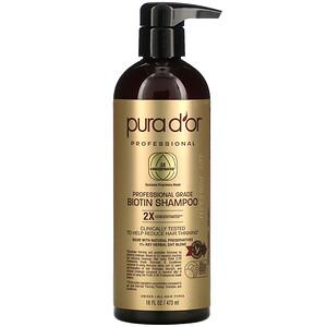 Pura D'or, Professional Grade Biotin Shampoo, 16 fl oz (473 ml)