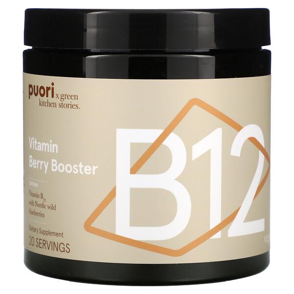 Vitamin B12 Berry Booster, 20 Sticks