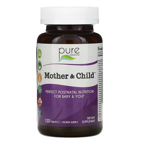 媽媽和寶寶營養補充劑,120 片