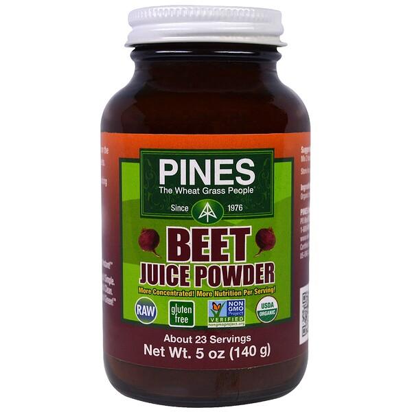 Pines International, Beet Juice Powder, 5 oz (140 g) (Discontinued Item)