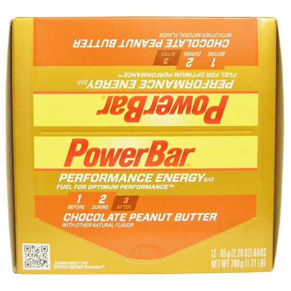 PowerBar, Performance Energy, шоколадно-арахисовое масло, 12 батончиков, 2,29 унции (65 г) каждый (Discontinued Item)