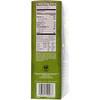 PowerBar, 植物性タンパク質、ダークチョコレート塩キャラメルカシュー、15個、各1.76オンス (50 g) (Discontinued Item)