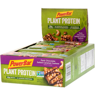 PowerBar, Plant Protein, Dark Chocolate Salted Caramel Cashew, 15 Bars, 1.76 oz (50 g) Each