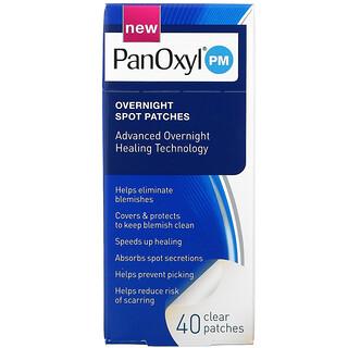 PanOxyl, 夜間祛痘貼,40 片透明貼片