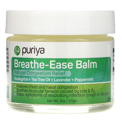 Купить Puriya Breathe-Ease Balm, 2 oz (57 gm)