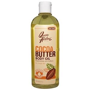 Квин Хелен, Cocoa Butter Body Oil, Enriched With Vitamin E, 10 fl oz (296 ml) отзывы покупателей
