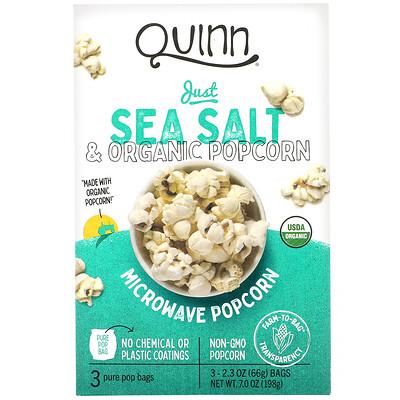 Quinn Popcorn Попкорн для приготовления в микроволновой печи, с морской солью, 3пакета, 66г (2, 3унции) каждый  - купить со скидкой